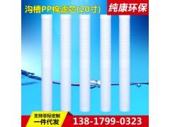 苏州针刺滤芯选纯康环保设备_价格优惠,苏州针刺滤芯