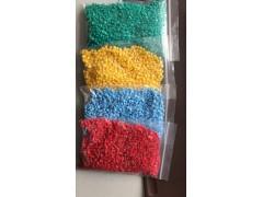 廠家供應BV顆粒|廊坊哪里有供應優惠的塑料顆粒
