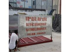 大量供应出售山东质量可靠的出售韩强工程洗轮机设备-工地洗轮机