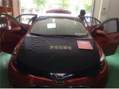 專業的龍膜供應商當屬鑫煌汽車影音-哪里有貼汽車隔熱膜