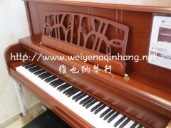 莒南縣進口鋼琴 口碑好的奧德里奇鋼琴出售【廠家推薦】