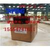 泰丰DB10-10溢流阀厂家供应