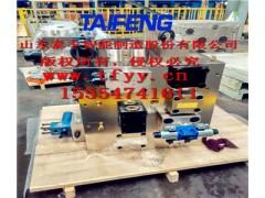 泰丰63T-160T数控折弯机用集厂家供应