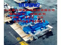 YN32-315HGCV-00锻压机械阀组