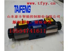 4WE6A系列泰丰电磁阀