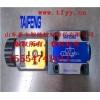 4WE6B系列电磁换向阀,泰丰常年供应