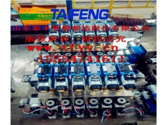厂家长期生产二通插装阀 欢迎订购