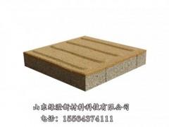 优惠的透水砖要到哪买——透水砖生产商