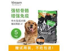 贵宾宠物粮食_可信赖的幼犬狗粮供货商