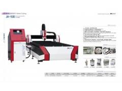 质优价廉的光纤切割机_价位合理的光纤切割机供应信息