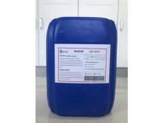 慶陽寧夏阻垢劑廠家 口碑好的阻垢劑出售