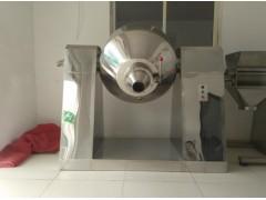 不锈钢双锥回转真空干燥机型号,供应江苏超值的不锈钢双锥回转真空干燥机