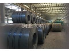 口碑好的Q960高强钢提供商,当选衡业高科新材_高强度机构钢销售