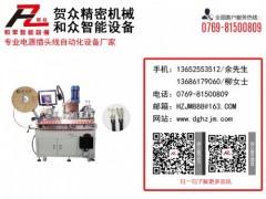 全自动焊锡机价格,想买价位合理的焊锡机,就来和众智能设备