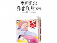 婴儿拉拉裤报价——供应泉州畅销环腰裤
