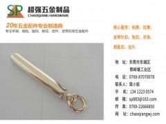 上海拉片厂家,东莞优质的拉片出售