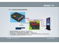 灯箱滚动系统价格_买滚动系统就来武汉泰恒滚动灯箱