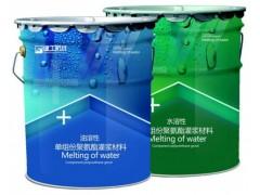 防水涂料桶批发,想购买划算的铁桶,优选百鑫利包装制品