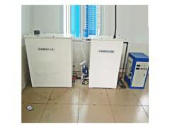安徽次氯酸钠发生器-安全的次氯酸钠发生器推荐