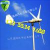 2000w并网山区用小型风力发电机【晟成】品牌