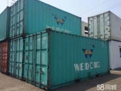 青島哪里有供應優惠的二手集裝箱 北京二手集裝箱