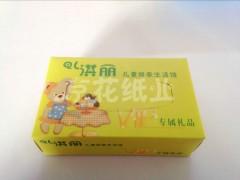 沈阳新帆纸制品_专业的广告纸抽供应商|白城广告盒抽