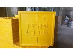 质量好的国家电网标志砖,口碑好的国家电网标志砖供应商