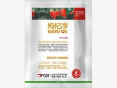中山枸杞除草劑|位于鄭州可信賴的枸杞除草劑廠家
