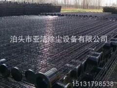 除尘袋笼 大量供应高质量的除尘骨架