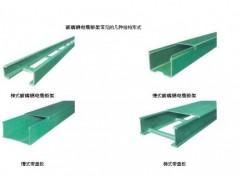 河北哪里生产玻璃钢电缆桥架电缆桥架生产厂家在哪
