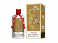 贵州茅台厂商代理_太原地区哪里有卖优质山西贵州茅台