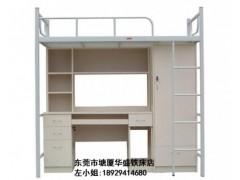 员工铁床 东莞地区优质组合床供应商