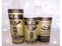 瓷砖美缝剂生产厂家_买超值的博名真瓷王优选铁岭博名装饰防水材料