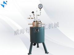 威海优惠的快开式实验室反应釜哪里买-快开式实验室反应釜生产者