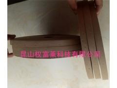 贴木皮水胶带 打孔湿水胶带 修补水胶带