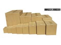 乌鲁木齐纸箱订做找哪家 新疆纸箱公司