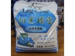 買價格合理的膩子粉,就來陽光涂料——賀州膩子粉批發