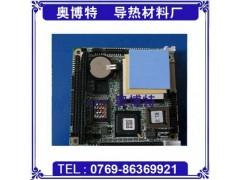 重庆导热硅胶 怎样才能买到高质量的东莞导热硅胶片