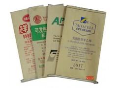 知名的包装袋生产厂家推荐 南宁包装袋厂家