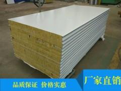 江苏硅岩板厂家——划算的硅岩板创信净化供应
