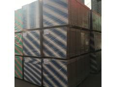 進口四川石膏板 大量出售物超所值的四川石膏板