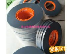抗静电自粘型茶色上盖带 防静电透明自粘封料膜SMD自粘上盖带