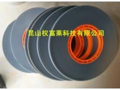 双面抗静电上盖带  防静电热封上盖带 抗静电型电子元件包装