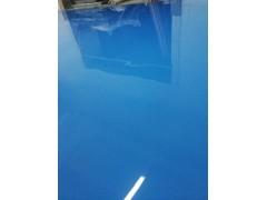 瀚生地坪装饰口碑好的防水材料新品上市_莱芜厂房防水材料出售