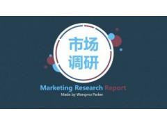 惠州市场信息咨询公司,惠州可靠的市场调研推荐