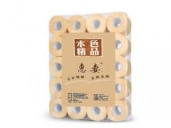 徐州有信譽度的衛生紙源頭廠家是哪家,新款衛生紙源頭廠家