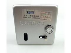 盈利丰五金供应销量好的通电型电磁释放器,厂家直销的通电型电磁释放器