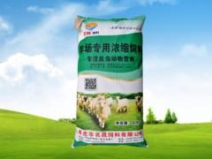 想买新品羊饲料,就到名晟饲料   -育肥羊料批发价格