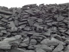 华运贸易为您供应好的残极钢材 ——残极小块