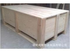 福州专业胶合板托盘定制——福州胶合板厂家哪家好